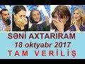 Seni axtariram 18.10.2017 Tam verilis / Seni axtariram 18 oktyabr 2017