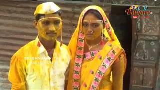 Gambar cover Banjara Wedding Video Songs,SK BANJARA TV,Gor Banjara