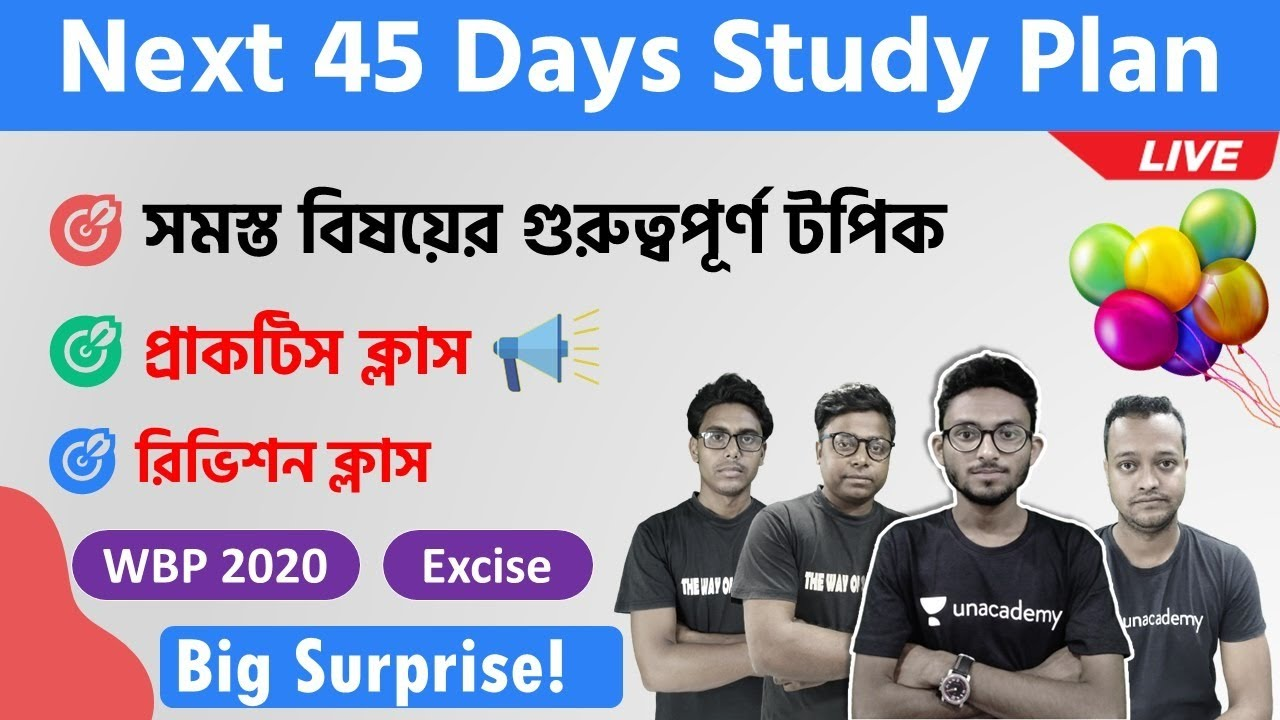 WBP 45 Days Study Plan 2021 | PYQs. Practice & Revision | Static GK Topic | The Way Of Solution