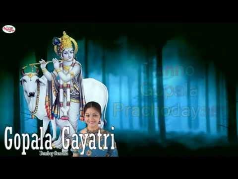 Gopala Gayatri Mantra With English Lyrics Sung by Bombay Saradha
