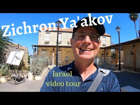 Zichron Ya'akov Highlights