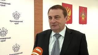 В Сочи завершился РИФ: курорт подписал 14 соглашений на 9 млрд руб. Новости Эфкате