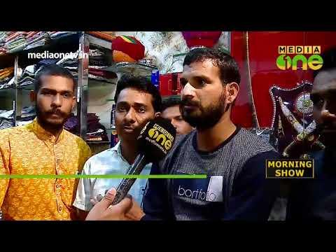 ബിജെപി സർക്കാരിനെതിരെ ജനരോഷം ശക്തം | BJP | SCST | madhya pradesh