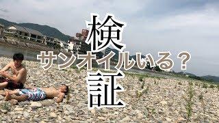 動 画 視 聴 あ ざ す ! Animation watching Thank you very much!! 前...