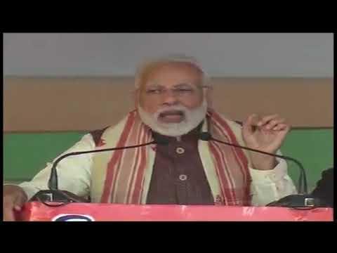 PM Shri Narendra Modi's speech at Public Meeting in Silchar, Assam