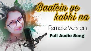 Baatein Ye Kabhi Na FEMALE VERSION KHAMOSHIYA     Swati Upadhyay   