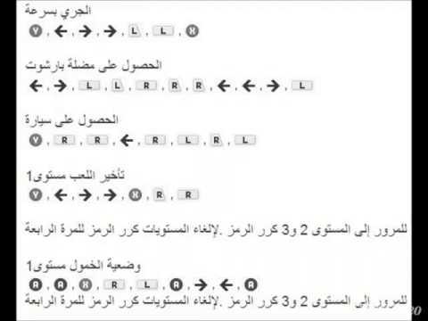 كلمات سر حرامي السيارات اكس بوكس360 Gat Xbox Youtube