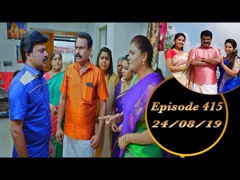 Kalyana Veedu | Tamil Serial | Episode 415 | 24/08/19 | Sun Tv | Thiru Tv