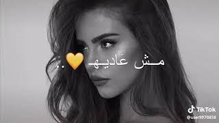 اللي عنده ضحكة زي ديا عمرو دياب حالات واتس❤️❤️❤️