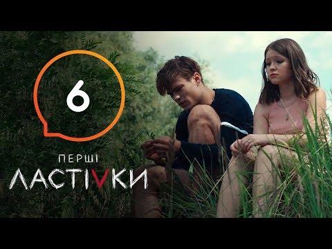 Сериал Первые ласточки. Серия 6 | Молодежный триллер 2019