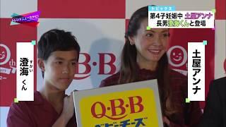 モデル・歌手として活躍する土屋アンナさんと長男の澄海(すかい)くん...