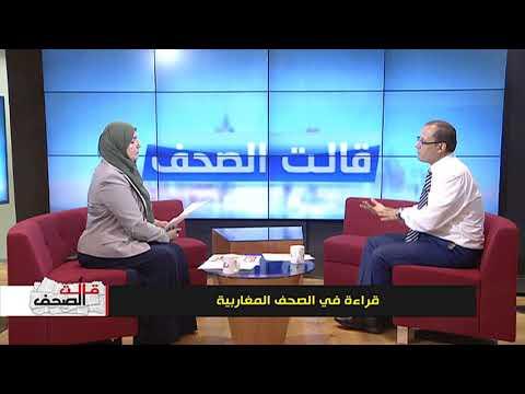 عناوين الصحف.. ولماذا ماجر مدربا لمنتخب الجزائر دون غيره؟