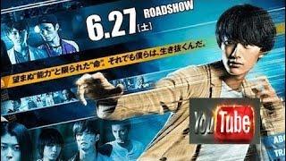 映画『ストレイヤーズ・クロニクル』【切ない】 ✶日本映画フル ✶ 𝟮𝟬𝟭𝟳 ...