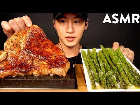 ASMR T-BONE STEAK & GARLIC ASPARAGUS MUKBANG (No Talking) COOKING & EATING SOUNDS   Zach Choi ASMR