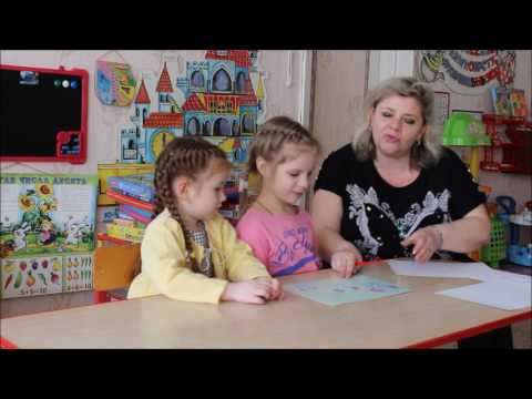 Как в увлекательной форме развивать восприятие и формировать представления у дошкольника?