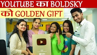 Boldsky - YouTube Gold Button UnBoxing | Thank You, One Million Subscribers, for Gold Play Button