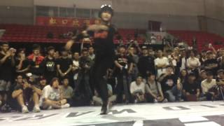 Bgirl nao BIS 2016 Breaking battle