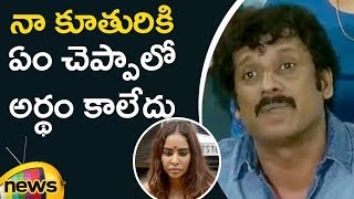 Actor Uttej Reveals  MAA Association Help For Sri Reddy Movie Chances | Mango News