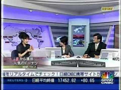 日経CNBC ドーナッツ - YouTube