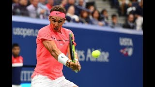 2017 US Open: Nadal vs Lajovic game highlights