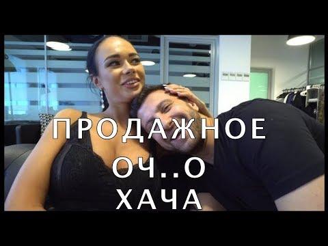 Продажные БЛОГЕРЫ/Амиран Сардаров/ДНЕВНИК ХАЧА/Митинги/Протест