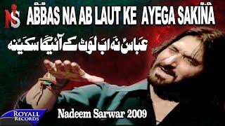 Nadeem Sarwar - Abbas Na Ab Laut Ke (2009)