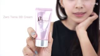 How to BB Cream By Maybe dong Thumbnail