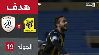 كهربا يسجل هدفه الـ 14 مع اتحاد جدة ويقوده للتقدم على الشباب.. فيديو