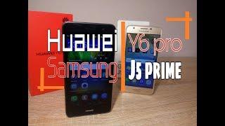 Мощная батарея или интересный дизайн? Huawei Y6 Pro или Samsung Galaxy J5 Prime?
