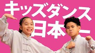 ダンス日本一 「リルビット」 オールジャパンチャレンジカップ2019