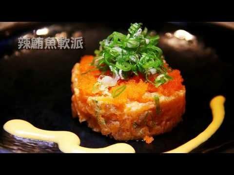 創意料理就是要你沒吃過!!  新生南路章魚風漾食記很特別
