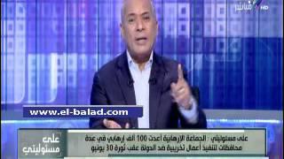 بالفيديو .. شهادة دكتوراة أردوغان «مضروبة»