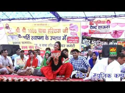 Meri Jalti Jawani Mange Pani Pani Mast Hariyanavi Song
