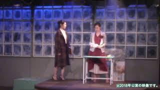 『IBUKI 2019』プロモーションVTR / Y's ExP. [ 2019/11/28~12/3]
