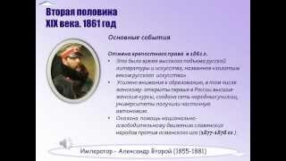 1861. Отмена крепостного права в России