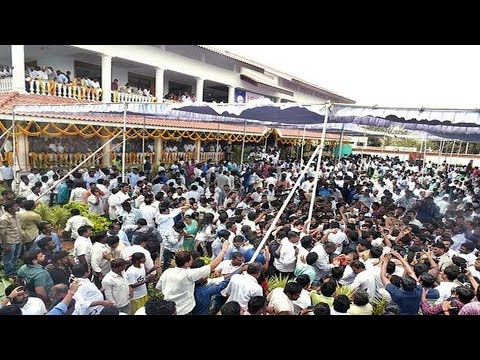 YS Jagan Meeting With YSRCP Leaders in Tadepalli @ Today 6PM
