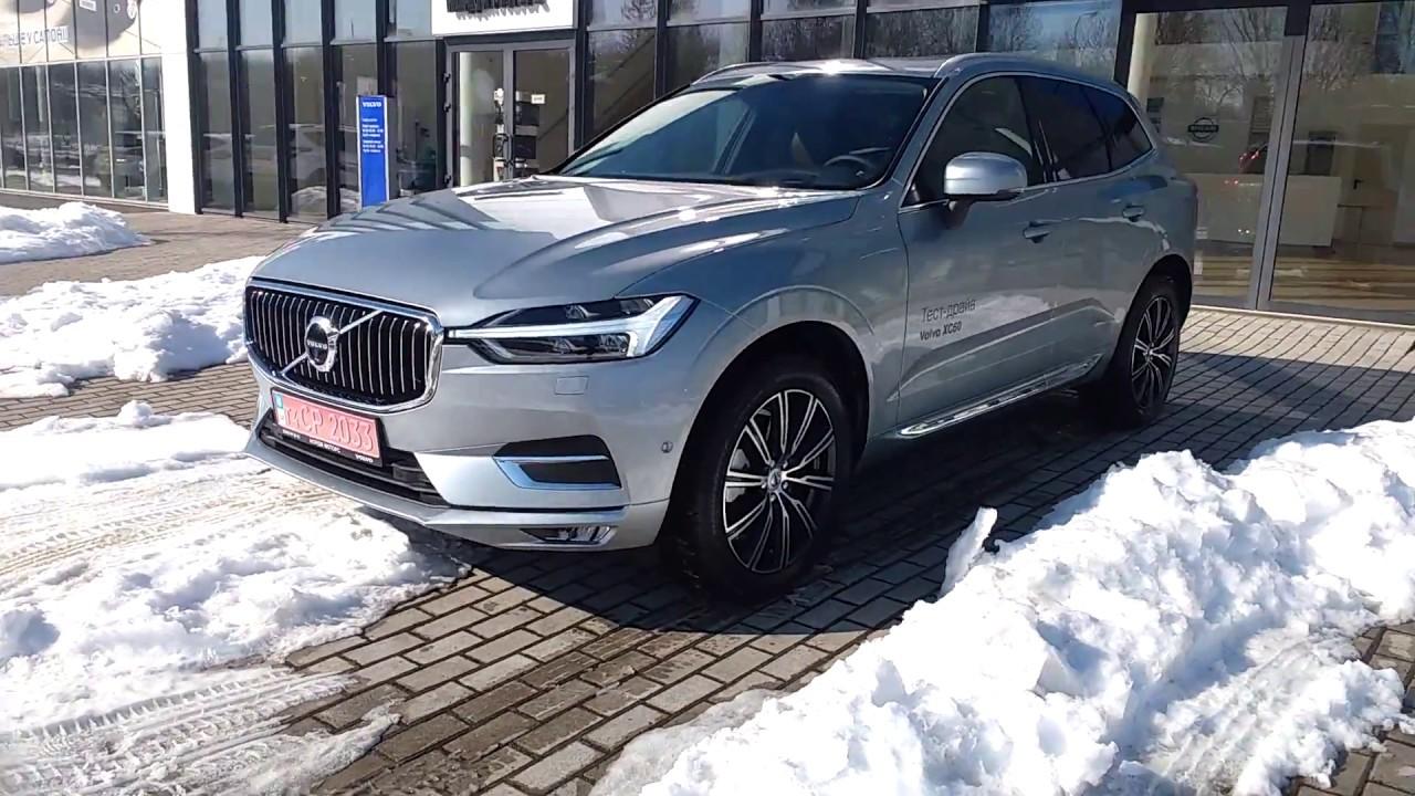 Volvo Xc90 R Design >> 2018 Volvo XC60 Inscription Electric Silver. Exterior ...