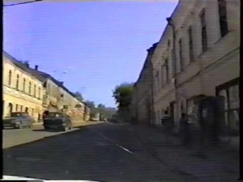 Серпухов (Serpukhov) 1995