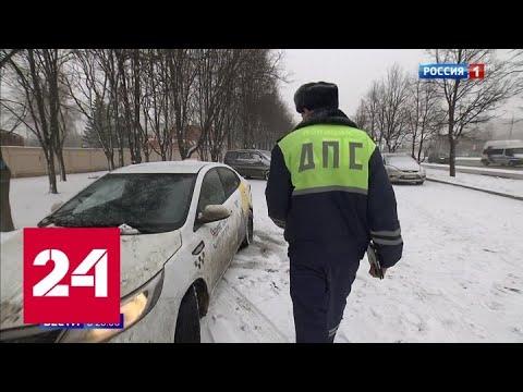 Лишиться автомобиля прямо на дороге: как в Москве научились ловить штрафников - Россия 24
