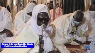 En Direct   Prière du vendredi 18 Sept à la Grande Mosquée de Touba
