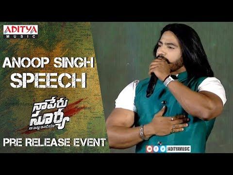Anoop Singh Speech @ Naa Peru Surya Na Illu India Pre Release Event | Allu Arjun, Anu Emmanuel