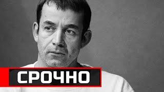 Срочно! За тяжелобольного Дмитрий Певцова молится вся страна