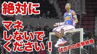 【バスケ】絶対にマネしないでください!試合中の衝撃映像