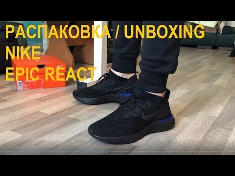 14c9890c893 Nike Epic React Flyknit   Triple White   ON FEET   UNBOXING