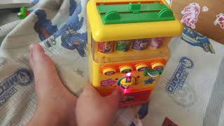 장하의자판기