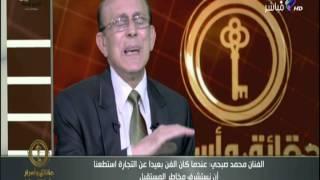 محمد صبحي: القضيه الفلسطينيه هو المسمار الحقيقي في جسد الوطن العربي كله