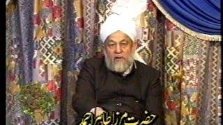 Urdu Tarjamatul Quran Class #19, Al-Baqarah verses 164 to 174