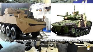 Две выставки вооружений: США - Украина