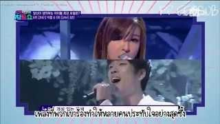 [iamThaiSub] Super Idol Chart Show Ep5 - อันดับไอดอลเสียงดี 2AM Changmin (cut)