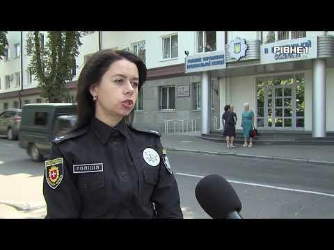 TVRivne1 / Рівне 1: На міжнародному скаутському злеті на Рівненщині втопився пластун зі Львова